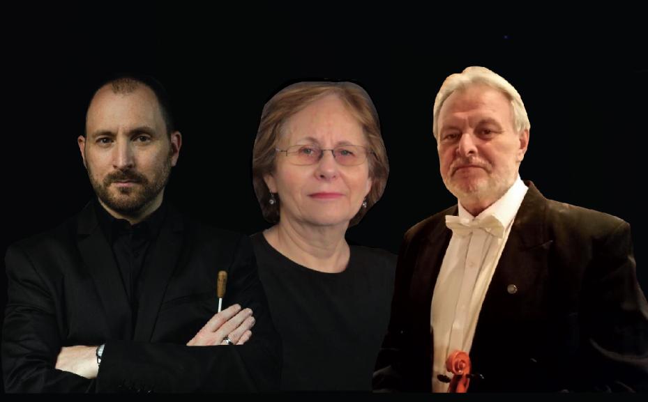 נגני הקונצרט: רוברט מוזס, ורדה גבעתי בקמן וראובן מוזס
