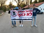 תלמידי בית ספר 'ברנר' במחאה