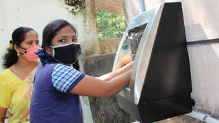 שטיפת ידיים בהודו