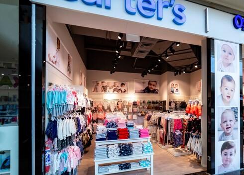 הקומה הראשונה בקניותר מתמקדת במותגים שקהל היעד שלהם הוא ילדים ונוער
