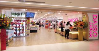 """מתחרה חדשה על לב הצרכנים. חנות דייסו   צילום: יח""""צ דייסו"""