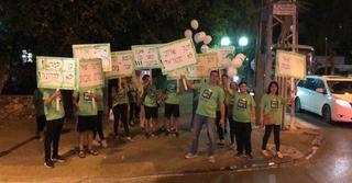 הפגנה ברחובות: לא להדתה | צילום: אורי צור