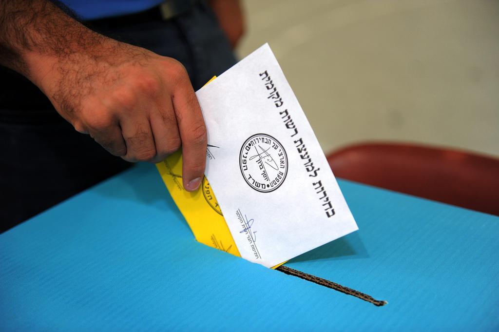 הבחירות המקומיות. צילום: קובי קואנקס