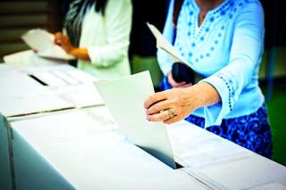 אם אתם לא יודעים למי להצביע לכו לפגוש את המועמדים | צילום: ShutterStock