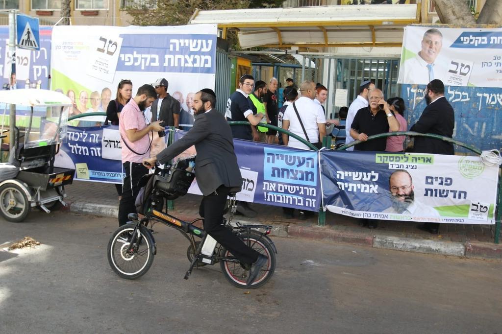 אמצע יום הבחירות ברחובות | צילום: אבי מועלם