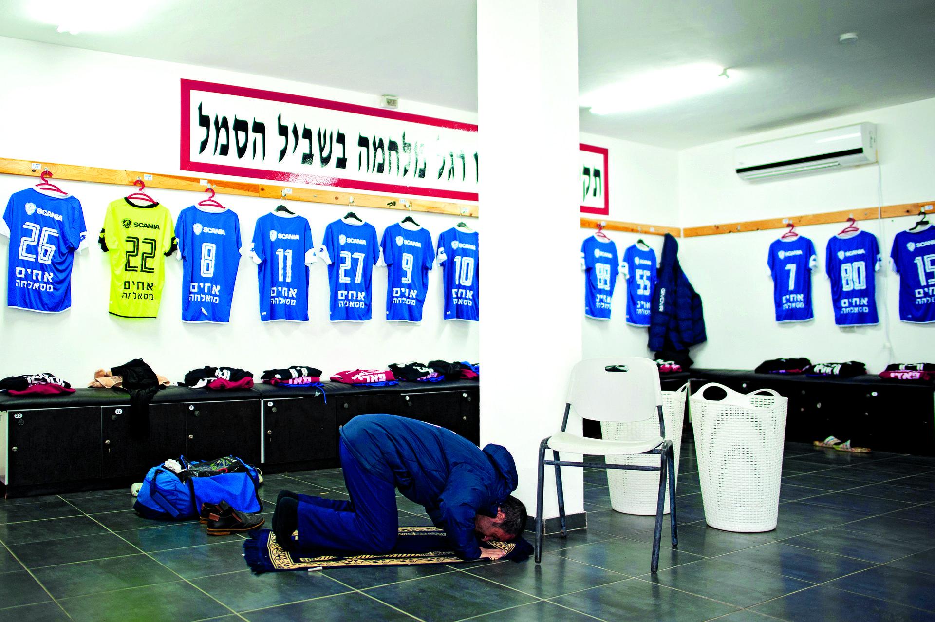 תפילה בחדר ההלבשה לפני המשחק   צילום: יואב דודקביץ'