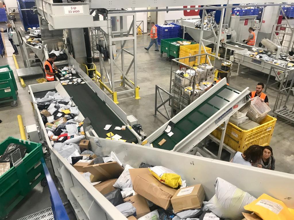 מרכז הסחר המקוון   צילום: דוברות דואר ישראל