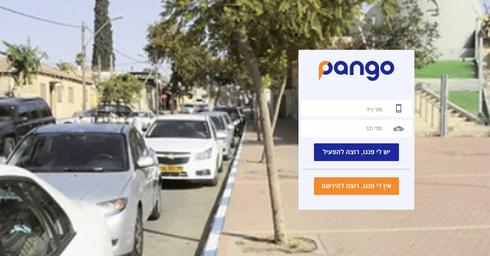 פנגו. איפה הופעל הכי הרבה? | צילום: הרצל יוסף, צילום מסך אפליקציית 'פנגו'