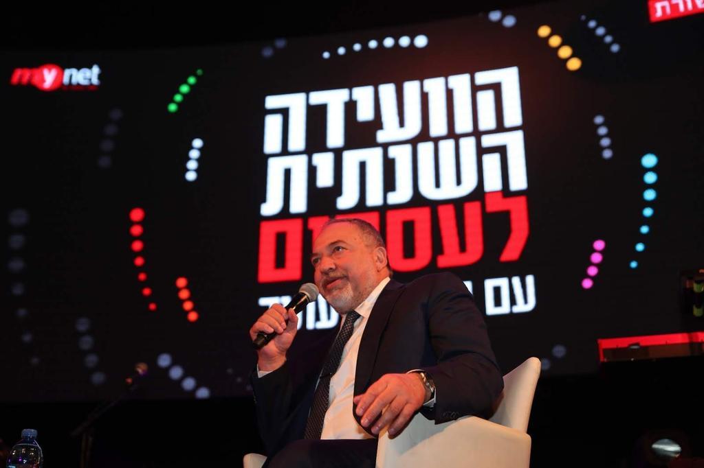 """ח""""כ אביגדור ליברמן בוועידה השנתית לעסקים של ידיעות תקשורת. צילום: גיל נחושתן"""