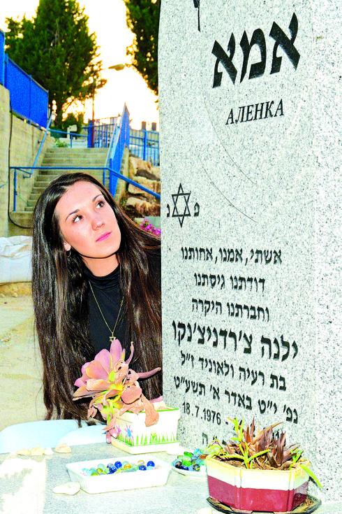 """ריטה צ'רדניצ'נקו, השבוע, מול קבר אמה. """"פשוט מוציאים לנו את הנשמה""""   צילום: נחום סגל"""