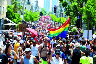 מצעד גאווה בתל אביב | צילום ארכיון: שאול גולן