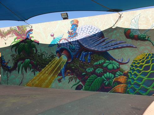 קיר הגרפיטי בקרית משה | צילום: אביגיל קדם