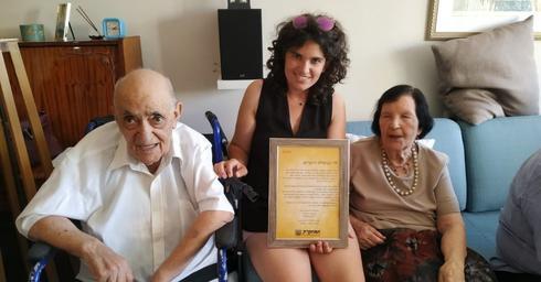 נועה עם הסבים לוי וכרמלה   צילום: מהאלבום המשפחתי